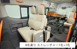 NV350キャラバンバン荷室